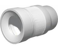Слив для унитаза Ани с гладким выпуском 110 мм К821