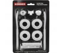 Комплект для монтажа радиаторов отопления ROMMER с двумя кронштейнами