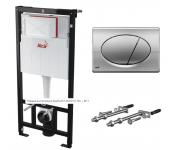 Система инсталляции ALCAPLAST с кнопкой M71 АМ101/1120