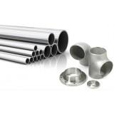 Трубы и фитинги стальные