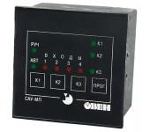 Логический контроллер для управления системой подающих насосов ОВЕН САУ-МП-Щ1.11